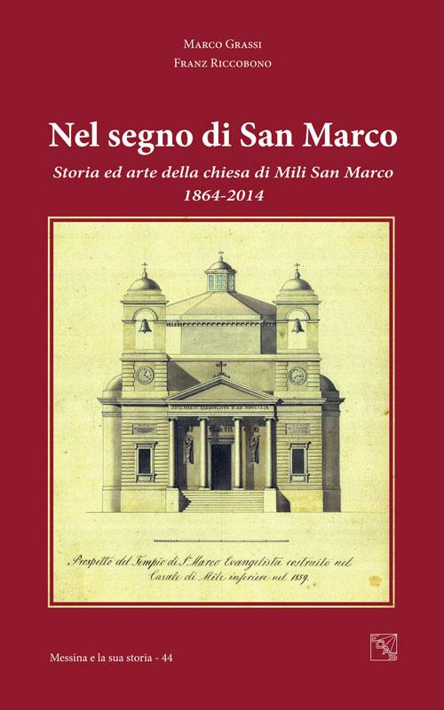 Nel segno di San Marco